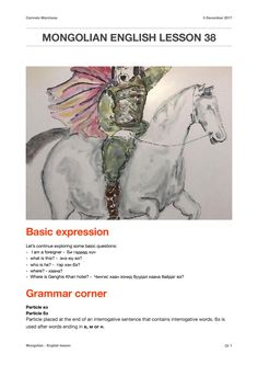 Mongolian english lesson 38