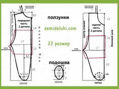 Výsledek obrázku pro free patterns for kids in pdf