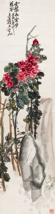 Wu Changshuo (b. ink and colour on satin 157 x 41 cm. 61 x 16 in. 157 x 41 cm. 61 x 16 in. Japan Painting, Artist Painting, Lotus, Art Japonais, Asian History, Korean Art, China Art, Japanese Artists, Chinese Painting