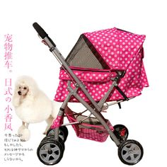 my.pet luxury pet dog stroller double stroller with one hand push ...