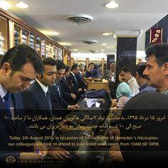 #هاکوپیان #ایران   #همدان   #تخفیف   #همکاران   #تولد   #خدمت   #کت   #شلوار   #جمعه   #مرداد   #جشن   #hacoupian   #hamedan   #iran   #celebrate   #birthdate   #colleagues   #friday   #suit