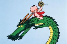 まんが 日本昔ばなし Nippon Mukashi Banashi - boy riding a dragon from opening sequence of long-aired NHK animated and book series about Japanese folklore