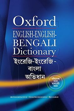 49 Best Buy Bangla Book Hard Copies images in 2019 | Books
