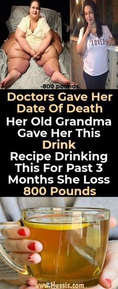 If you want to cleanse, lose body fat, boost energy and help reverse disease, then adding natural detox drinks to your diet can help you improve your quality of life … fast. Secret Drink Recipe Ingredients: -1 glass of warm or hot water (12-16 oz.) -2 tablespoon apple cider vinegar -2 tablespoon lemon juice -½-1 …