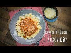 μετά Kid Friendly Meals, Macaroni And Cheese, Pasta, Ethnic Recipes, Food, Spaghetti, Essen, Mac And Cheese, Noodles