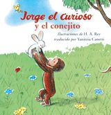 Inspired by a vignette in the classic Curious George Flies a Kite, this is a sweet story of hide-and-seek.