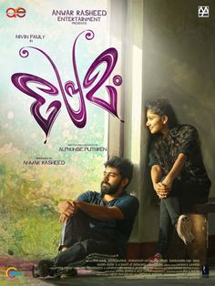 Watch Premam with english subtitles