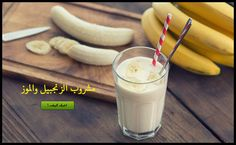 Healthy smoothie ingredients for weight loss: banana smoothie Protein Shake Recipes, Protein Shakes, Smoothie Recipes, Diet Shakes, Healthy Smoothie Ingredients, Healthy Smoothies, Fruit Smoothies, Fast Healthy Meals, Healthy Snacks
