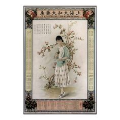 Vintage Illustration Poster Chinese Woman Pin Up