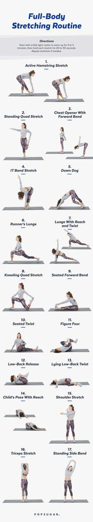 Never underestimate how good stretching feels — especially on a rest day. Click here for the printable PDF...