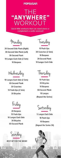 Anywhere Workout Week! Let this week-long plan take the guesswork out of the equation. These short workouts can be performed on their own for a quick strength-training session or combined with your cardio routine. Check out this printable version, so you can have it with you every day of the week.
