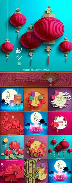 Блог Колибри: Happy Mid Autumn Festival set 2