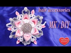 Снежинка Канзаши. Ободок для волос / DIY. Snowflake kanzashi / hair band / Christmas Hair Style - YouTube