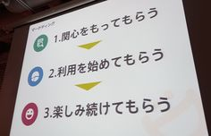 DeNA南場智子氏が語った「経営会議より、UI/UXが大事」なぜ今デザインなのか? - リクナビNEXTジャーナル