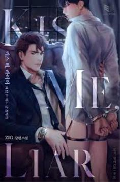 Kiss me, Liar Itachi, Akira, Yuri, What Is Anime, Love Is Gone, Manga List, Reading Stories, Episode Online, Liar Liar
