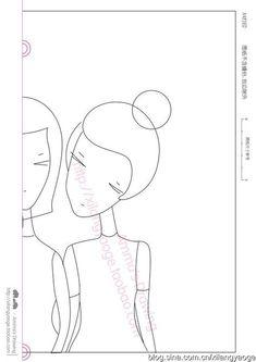 影子黎黎_新浪博客 Sewing Appliques, Applique Patterns, Applique Quilts, Applique Designs, Embroidery Applique, Doll Patterns, Quilt Patterns, Quilting Projects, Quilting Designs