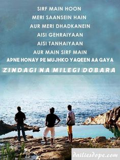 New travel quotes inspirational hindi ideas Hindi Shayari Inspirational, Best Inspirational Quotes, Hindi Quotes, Famous Dialogues, Movie Dialogues, Song Qoutes, Movie Quotes, Lyric Quotes, Song Lyrics