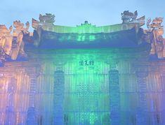 Le festival de la neige (Yukimatsuri en japonais) est le plus grand festival de Sapporo, reconnu à travers le monde. Ce festival a été organisé pour la première fois en 1950 par des groupes de collégiens et lycéens locaux. Il n'y avait alors en tout que 6 statues de neige contrairement à aujourd'hui où on peut en voir plus de 60. Cette année, les spectateurs ont particulièrement apprécié la reproduction de l'Arc de Triomphe tout en neige, éclairé aux couleurs du drapeau français. Après avoir…