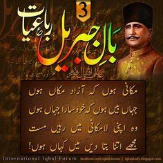 Bal e Jibrel by Allama Iqbal Rubaiyat 01 Iqbal Poetry, Sufi Poetry, My Poetry, Deep Poetry, Sufi Quotes, Urdu Quotes, Poetry Quotes, Qoutes, Allama Iqbal