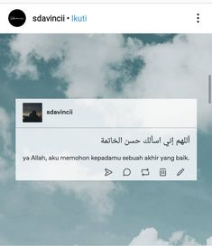 Twitter Postive Quotes, Calm Quotes, New Quotes, Words Quotes, Life Quotes, Islamic Love Quotes, Islamic Inspirational Quotes, Muslim Quotes, Moslem