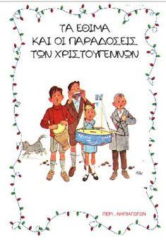 """""""ΠΕΡΙ... ΝΗΠΙΑΓΩΓΩΝ"""" : Το βιβλίο των Χριστουγέννων: Έθιμα και Παραδόσεις Christmas Art For Kids, Christmas Mood, Christmas Games, Christmas Activities, Christmas And New Year, Winter Activities, Merry Christmas, Christmas Ornament Crafts, Xmas Crafts"""