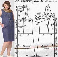 Sewing women clothes easy Ideas for 2019 Sewing Clothes Women, Diy Clothes, Dress Sewing Patterns, Clothing Patterns, Costura Fashion, Sewing Blouses, Gown Pattern, Sewing Lessons, Creation Couture