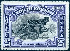 """The State of North Borneo Stamp - 1931 / """"Clouded Leopard"""" / 25 Cent / Royal Blue and Dark Green. Commemoration of British North Borneo 50th anniversary"""