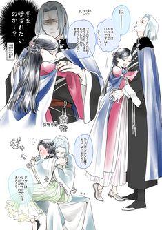 Anime Manga, Anime Art, Alice Anime, Fairy Tail Girls, Manga Collection, Ferdinand, Light Novel, Anime Ships, Short Stories