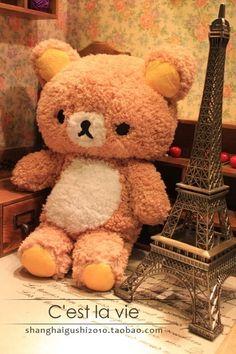 C'est la vie: Soft Rilakkuma Stuffed Toy
