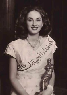 Jewish beauty queen from Baghdad. In the photo Jewish girl Rene Dangur. In 1947 she was chosen queen of the beauty of Baghdad. Samara, Iraqi Women, Malaysia Travel Guide, Iraqi People, Baghdad Iraq, Iraq Map, Site Mode, Arab Celebrities, Snow White Disney