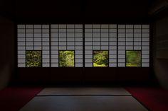 japanese garden kyoto 日本庭園 京都_0206 | Flickr - Photo Sharing!