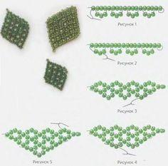 зеленый лист из бисера