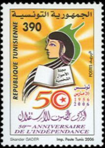 50th Anniversary of Independence, 1956-2007