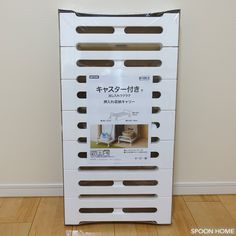 ニトリの押入れ収納キャリーのブログ画像 Home Organization Hacks, Home Goods, Ikea, Storage, Interior, Room, House, Purse Storage, Bedroom