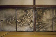海北友松「雲龍図」一部2121008