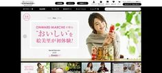 オンワードHD食品の通販サイトを開設初年度10億円が目標