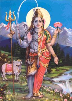 androgynous form of the Hindu god Shiva and his consort Parvati