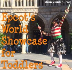 Ecpot's World Showcase for Toddlers - by disneyunder3