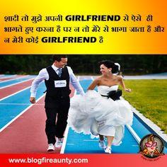 Sachhi Muchhi Bhai Log 😩😩😫