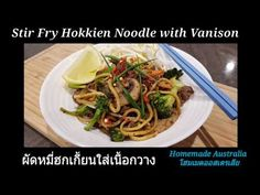 """Today I'm making another easy dish """"Stir fry Hokkien Noodle with Venison mince"""". The reason I'm using venison is because I have it in the fridge. Stir Fry Hokkien Noodles, Maggi Sauce, Venison, Beef, Easy Stir Fry, Oyster Sauce, Oysters, Broccoli, Fries"""