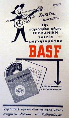 BASF ταινία μαγνητοφώνου