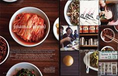 Dine magazine spread design featuring korean cooking