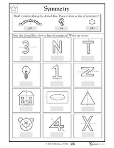 Is that a line of symmetry? - Worksheets & Activities | GreatSchools