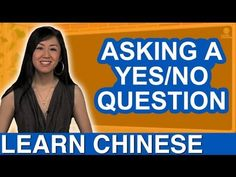 ▶ Beginner Conversational Chinese Lesson 10 - Asking A Yes/No Question - YouTube