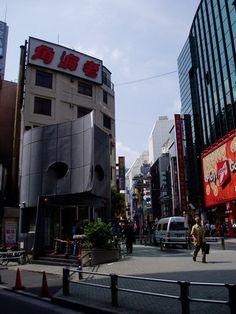 #strade di #Tokyo #architetture