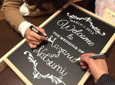 結婚式会場のエントランスを飾るウエルカムボードは、ゲストを出迎える「顔」となる大切なアイテムなので、デザインにこだわりたい新郎新婦も多いと思います。今回は、黒板アート風のウエルカムボードを失敗しないで