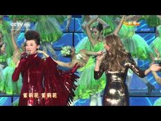 """Celine Dion performs at the Spring Festival Gala 2013 in China. She sang the popular folk song called """"Jasmine Flower"""" / """"Mo Li Hua"""" in Mandarin with a famous folk singer, Song Zuying followed by """"My Heart Will Go On""""   #Chinesemusic"""