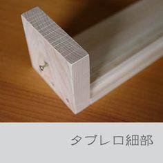 マクラメ作業板 Tablero -タブレロ - Nomad Baco Linhasita社 ワックスコード取扱店