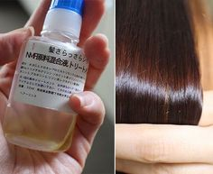 以前、サッカーの澤穂希選手が美髪をキープする方法として紹介してたのが 「髪にタンパク質をいれるという方法」