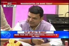 on Wednesday - The new B J P's legistors has voted for Devendra Fadnavis as the new CM of Maharashtra state --- Shiv Sena leaders had gives portfolio proposal to B J P --- Devendra Fadnavis has said that the governor has invited  B J P to from the govt. in the state and they have given 15 days to prove the majority in assembly --- Union minister Rajnath Singh and J P Nadde were present when new MLAs had proposing Devendra name as the Mahrashtra chif minister ------